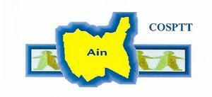COS 01 Logo